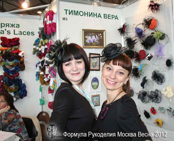 Элина Федянцева