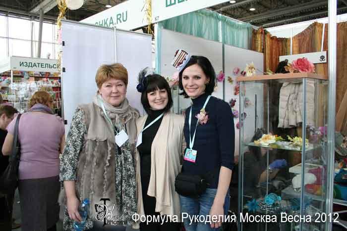 Полина Кузнецова и Екатерина Ракитянская