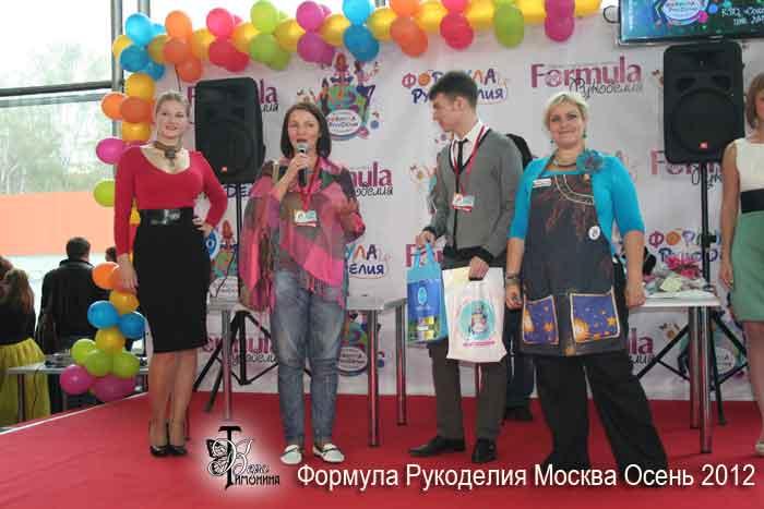 Ольга Лапистова
